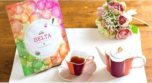 奇跡のお茶【ベルタルイボスティー】