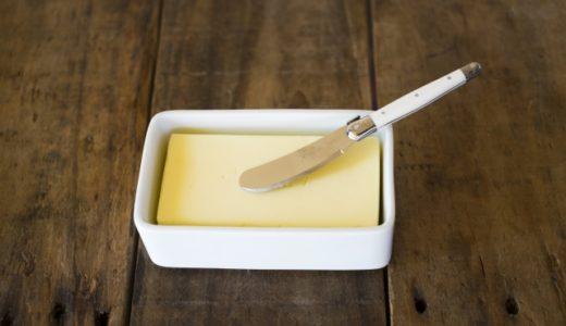 バターとマーガリンの違いは何?体に良いのはどちら?