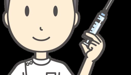 生後3ヶ月の予防接種!どんな種類を打つの?レポートを公開!