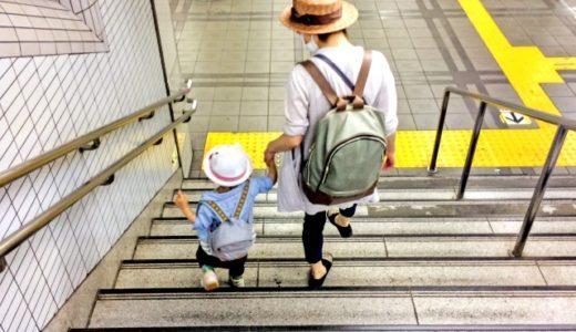 ワンオペ育児のツライ孤独を乗り切る方法3選