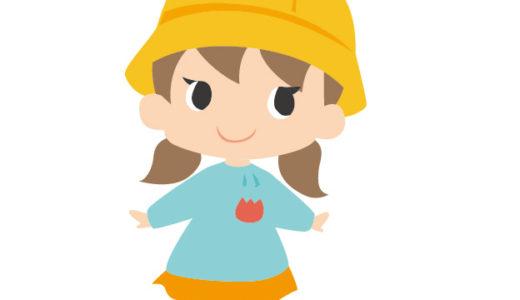 幼稚園年少組終了!入園から進級までの娘の成長まとめ