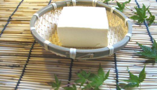 豆腐って何でこんなに値段が違うの?そのカラクリを解説!