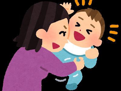 3ヶ月の赤ちゃんがニコニコ笑顔になる簡単な遊び3選!