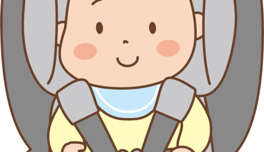 チャイルドシートも暑さ対策!赤ちゃんも快適な車移動をしよう