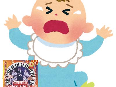 タケモトピアノで赤ちゃんが泣き止む!実証してみた!