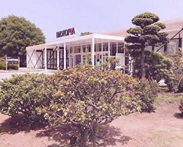 ビオトピア(神奈川・大井町)で楽しむポイント!ME-BYOフェスタ2019秋の情報も!