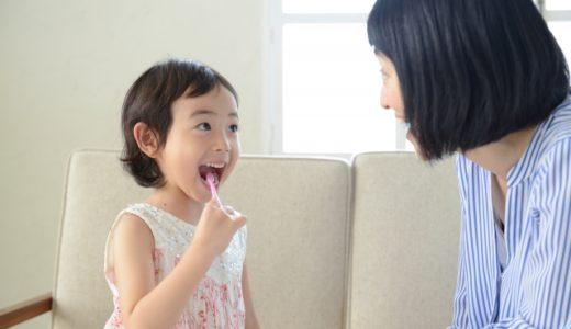 歯磨きを嫌がるお子さんにムシバイをお得に試してみる